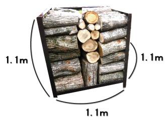 楢・雑木混合薪のイメージ